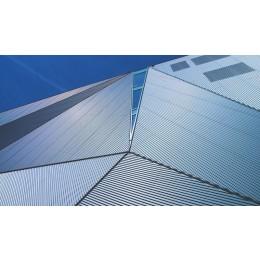 Trapez- og sinusplader • Aluminium