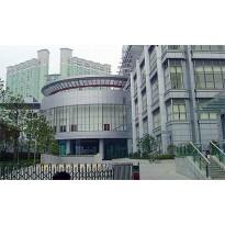 Shanghai, Kina • Højesteret